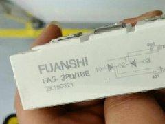 FAS-380/18E可控硅