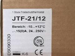 ALERJTF-21/12温度控制器