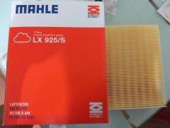 MAHLE LX925/S 马勒滤芯